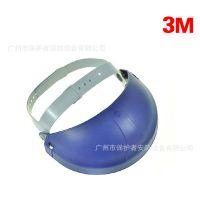3M防护面屏附件 3M82500经济型面屏支架 经济型头箍 面屏支架