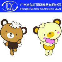 热转印厂家 热销服装辅料卡通动漫柯式烫画 童装咖啡熊烫画 韩国咖啡熊烫画