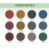 郑州金钢砂耐磨地坪材料