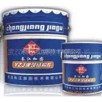 长江加固 供应DH -1阻锈剂