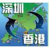 供应香港进口苹果手机配件到深圳