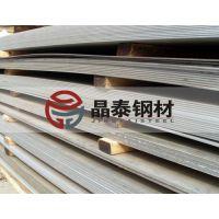 晶泰冷轧钢卷EN10268 HC220P现货销售
