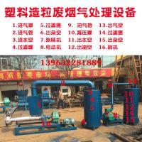 塑料厂废气处理设备 工业除臭装置 光催化氧化净化器
