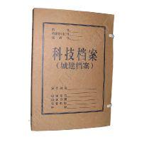 专业生产各种档案装具,价格便宜、厂家供货。