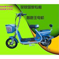 天津电动车热销新款 迷你可酷电动自行车 14寸车厂家直销批发零售