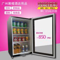 家用立式商用展示柜饮料保鲜柜冰箱 Newli/新力 SC-75小冷藏柜