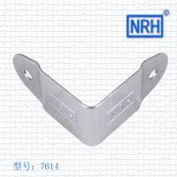 纳汇NRH-7614波菲洛包角 箱包包角 航空箱包角 铝箱包角 直角