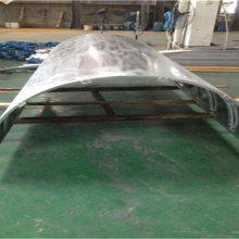 供应装饰吊顶幕墙冲孔铝单板(传喜)建材厂家
