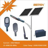 太阳能路灯 6米LED太阳能路灯采购