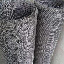 安平旺来供应编织铁丝网 不锈钢轧花网 养鸭铁丝网
