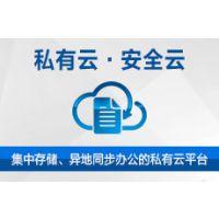 天锐绿盾云文档安全管理系统