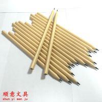 高档12色原木色彩铅 塑料杆彩色铅笔批发 顺手牌学生绘图铅笔定制