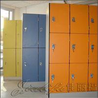 佳丽福供应防潮学校学生储物柜 密度板置物柜