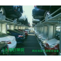 c成都简易立体车库批发商立体车库家庭用简易二柱停车设备