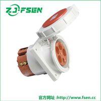 富森新品工业插座16A/32A4孔航空工业插头暗装斜插座 防水插头