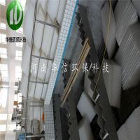 PP材质加厚型斜管填料/洗煤厂用斜管填料/生活污水净化用斜管填料