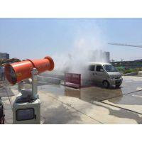 供应喷雾降尘设备 NRJ60远程喷雾降尘机
