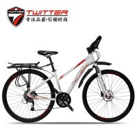TWITTER骓特旅行自行车TW719蝴蝶把套旅行车山地车批发厂家加盟代理
