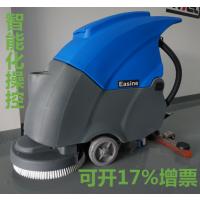 YZ-50手推式自动洗地机|13816327351