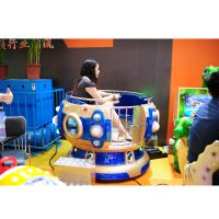 布努托游艺机摇摆机亲子互动儿童迪斯科