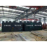 台州妇产医院污水处理设备,弘顺玻璃钢耐腐好质优价廉