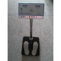 SL-031(斯莱德)双脚人体综合测试仪联系电话