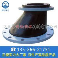 供应新跃牌异径橡胶接头 变径接头 橡胶减震器厂家您的信赖