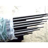NPM-M水泥厂专用耐磨焊条