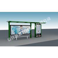 公交车不锈钢候车亭、定制款公交车、专业定制公交车候车亭