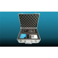 微型物质分析仪、物质分析仪、景颐光电品牌