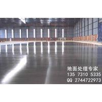 青岛硬化聚优惠>13573105335姜胶州硬化地坪施工