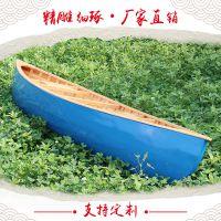 欧式木船手工木质帆船 独木舟 玻璃钢捕鱼船 服务类船