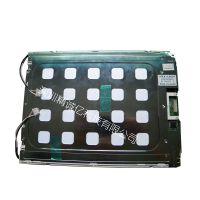 海天10.4寸铁盒显示屏LQ104V1GD21