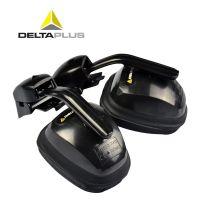 供应代尔塔103008隔音耳罩 安全帽专用防噪音耳罩 F1铃鹿降噪耳罩