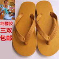 耐磨人字拖鞋男女沙滩户外居家中小码老人黄纯橡胶款3双包邮