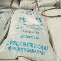 【大量现货】山东海化纯碱工业级 苏打批发玻璃工业 专用碳酸钠