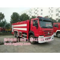国五排放豪沃16吨水罐泡沫消防车批量供应
