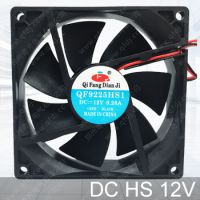 QFDJ/奇芳电机直供12v直流微型冷却风扇9225HS含油轴承 大风量超低静音直流迷你散热风扇