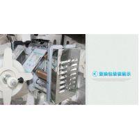 莱州煎药包装机_萌达康(图)_小型自动煎药包装机