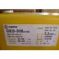 昆山京雷GWS-2209 ER2209不锈钢埋弧焊丝