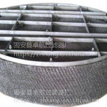 【卓航过滤】加工定制 DN300~DN5200 高效型 金属丝网捕雾器