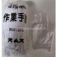 供应劳保手套,厂家直供作业手套,工业手套,纯棉白手套