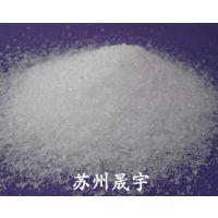 供应保温砂浆增稠专用聚丙烯酰胺pam