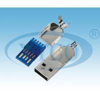 供应USB A型公头焊线三件式