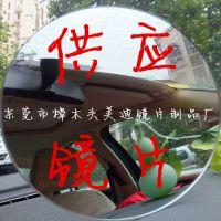 蓝色透明亚克力电镀进口双面镜亚克力带白卡纸镜片家具用压克力镜