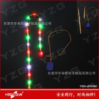 供应贴片滴胶防水灯带灯条 发光礼品装饰 6V低压发光RGB灯条灯带