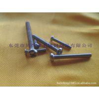 圆头十字螺丝 PM3*30 不锈钢盘头螺丝  GB818-76  广东螺丝厂