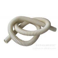 供应PVC波纹管 单壁PVC波纹管 塑料PVC波纹管 优质PVC波纹管