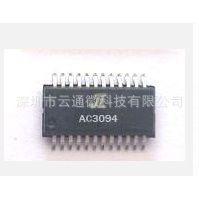 专业开发设计LCD芯片IC AC3094开发LCD加MCU加语音三合的IC