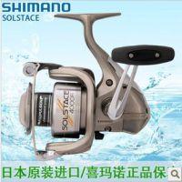 Shimano/喜玛诺纺车轮SOLSTACE-2500FI